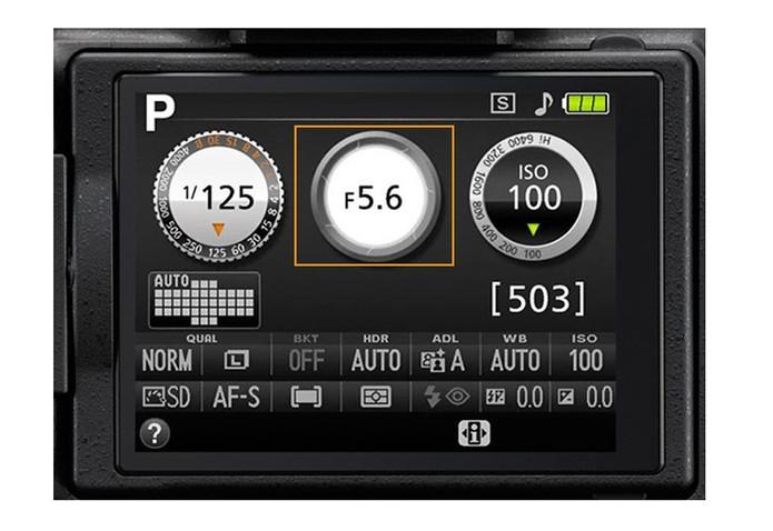 Nikon D5200: abertura do diafragma (Foto: Divulgação/Nikon)