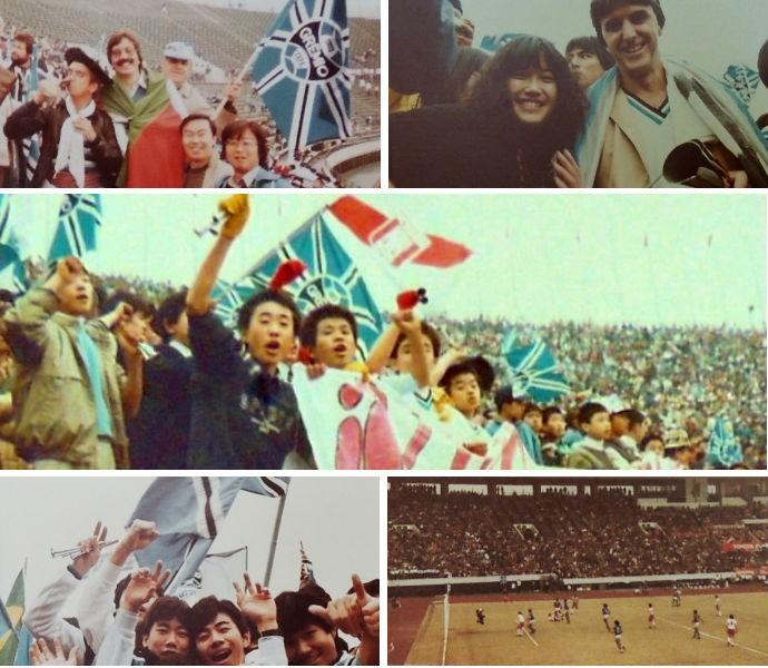 grêmio 1983 mundial montagem tóquio japão torcedores (Foto: Editoria de Arte/Globoesporte.com)