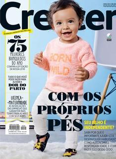 Anuncie (Editora Globo)