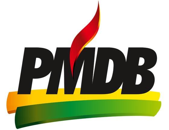 Logo do PMDB (Foto: Reprodução)