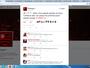 Conta oficial do Flamengo em rede social ironiza canelada de Canteros