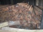 Fazendeira é multada  por extrair 672 madeiras de forma ilegal em MS