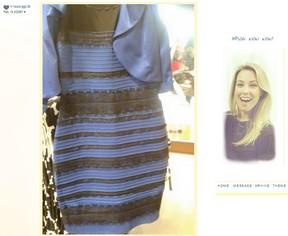 Foto do vestido publicado no tumblr 'Swiked' (Foto: Tumblr / Reprodução)