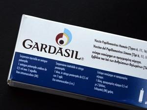 Caixa da vacina Gardasil, produzida pela Sanofi Pasteur.  (Foto: AFP Photo/Jean-Pierre Muller.)