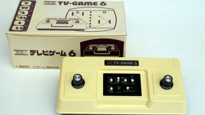A versão branca do Color TV-Game 6 (Foto: Reprodução/Before Mario)