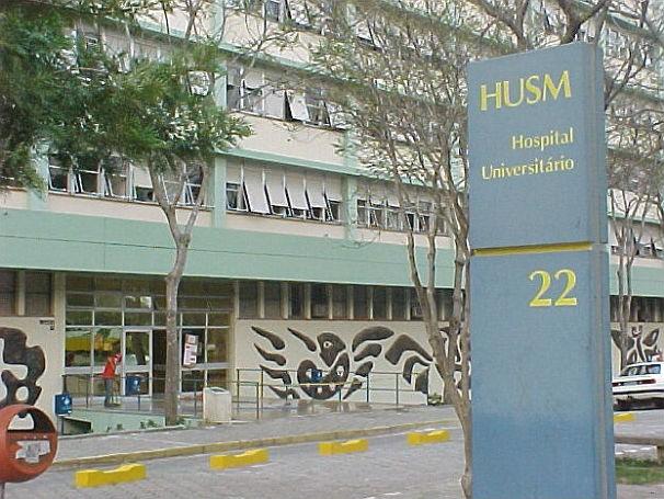 Hospital Universitário de Santa Maria  (Foto: Divulgação)