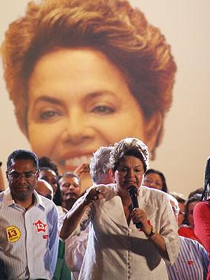 Dilma Rousseff (Foto: Egi Santana/G1)