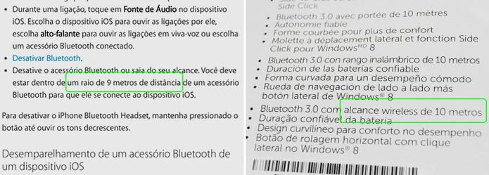 Informações sobre o alcance do dispositivo podem ser encontradas no site do fabricante e no manual  (Foto: Reprodução/Adriano Hamaguchi)