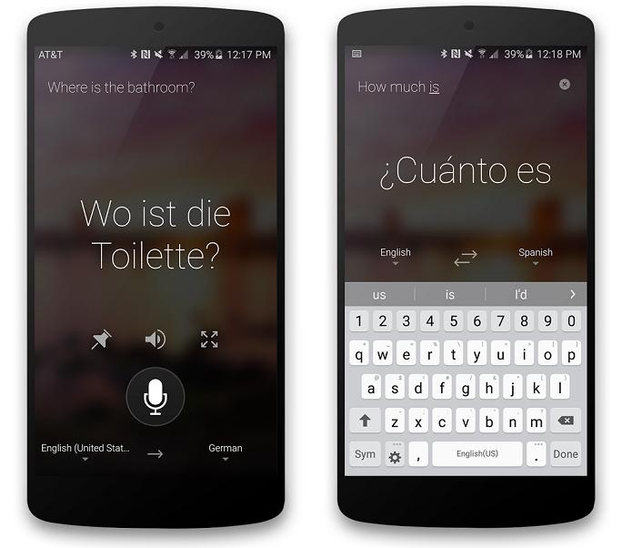 Microsoft Translator foi lançado nesta semana para Android (Foto: Divulgação/Microsoft)