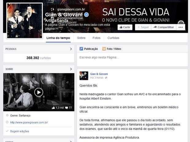 Assessoria informa no Facebook que cantor Gian está internado.  (Foto: Reprodução / Facebook da dupla Gian & Giovani)