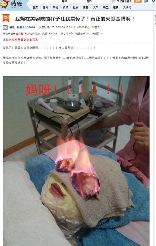Foto de tratamento bizarro foi postada em fórum chinês (Foto: Reprodução)