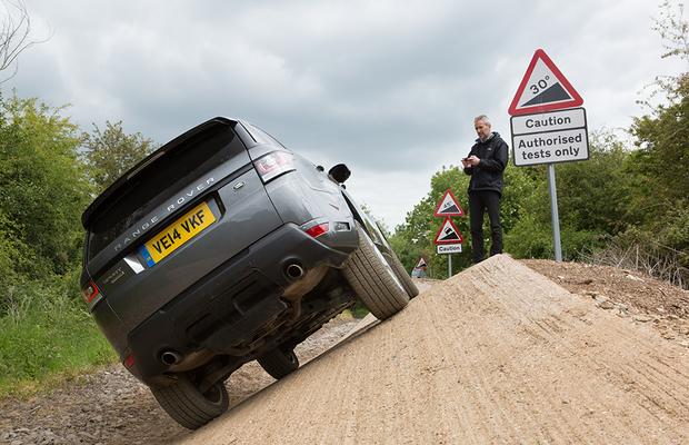 Land Rover Range Rover equipado com controle via celular (Foto: Jaguar Land Rover)