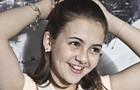 Klara Castanho (Foto: Marcelo Correa)
