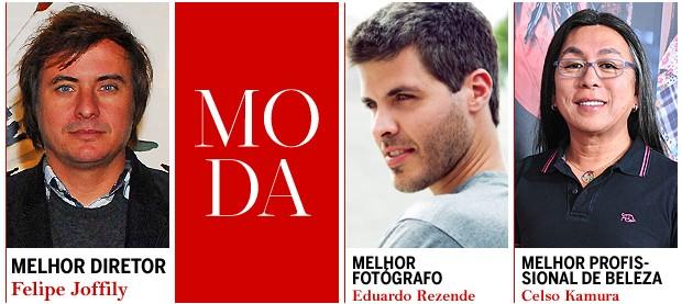 Revista QUEM (Foto: Revista QUEM)