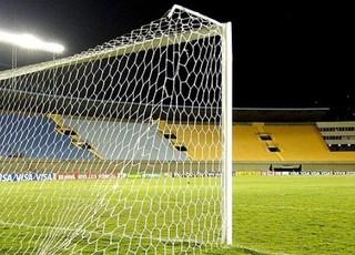 Estádio Serra Dourada (Foto: Marco Astoni / Globoesporte.com)