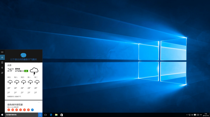 Windows 10 traz assistente pessoal Cortana (Foto: Divulgação/Microsoft)
