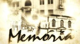 Logotipo Memória TV TEM - 256 x 143 (Foto: Arte / TV TEM)