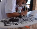 Campeão do Rio Pro levará prancha com arte inspirada em posts da web