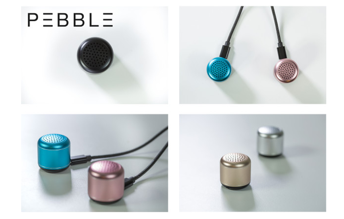 Pebble: The world's smallest speaker has bluetooth and promises loud sound