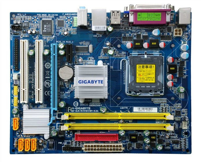 Placa-mãe Intel LGA é exemplo de peça de hardware (Foto: Divulgação/Intel)