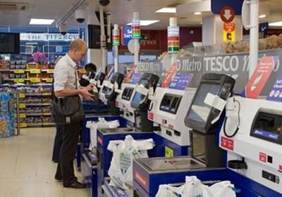 Checkout self-service: modelo agiliza pagamento (Foto: Divulgacão)