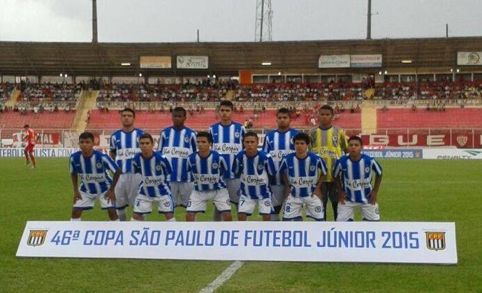 Comercial-PI na Copa São Paulo de Futebol Júnior (Foto: Arquivo Pessoal)