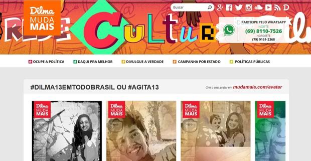 """TSE determinou que o site """"Dilma Muda Mais"""" seja retirado do ar (Foto: Reprodução)"""