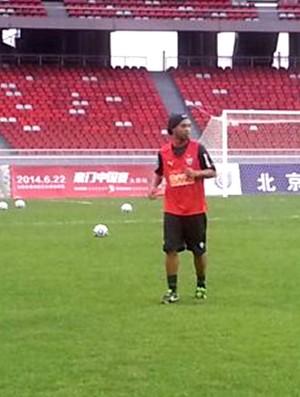 Treino Atlético MG China (Foto: Divulgação)