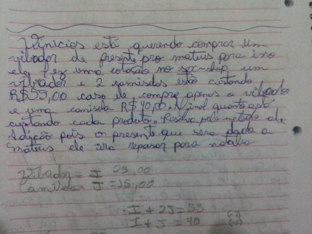 Núcleo Regional de Educação informou que tomou conhecimento do falo pela imprensa (Foto: CGN/Cascavel)