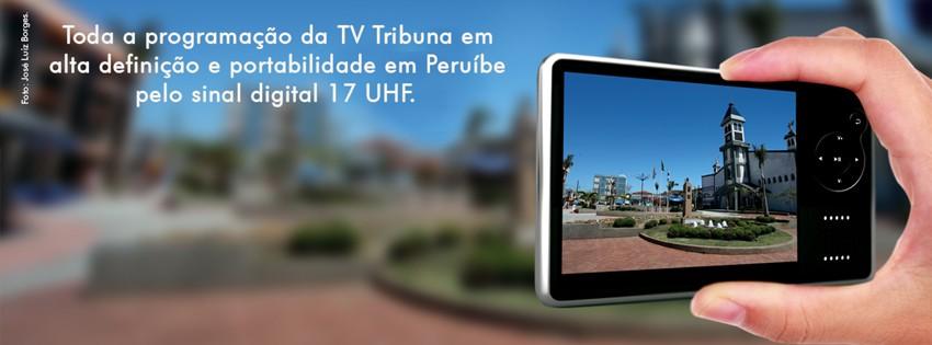 Sinal Digital em Peruíbe - Canal 17 UHF (Foto: Foto: José Luiz Borges | Arte TV Tribuna )
