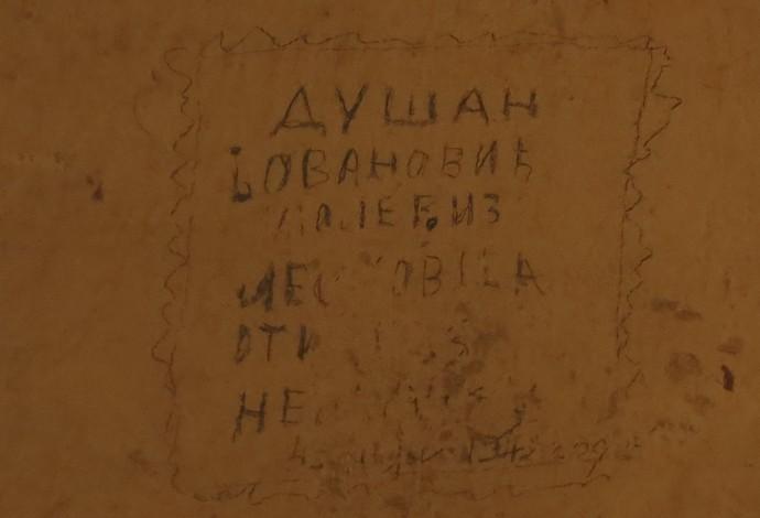 Antes de morrer, prisioneiros deixavam mensagens para a família (Foto: Thierry Gozzer)