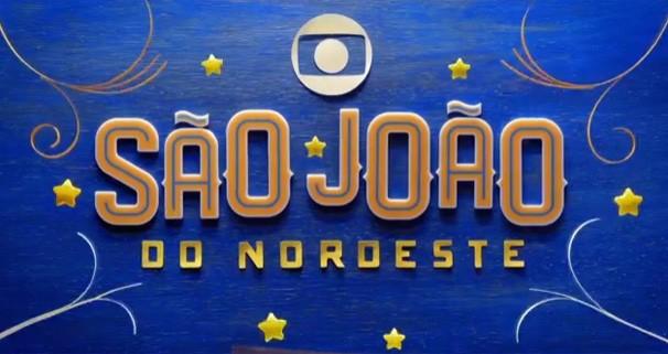 Programa especial será exibido neste sábado (02) após o Como Será? (Foto: Rede Globo)