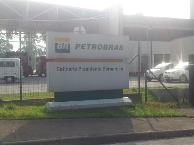 Vigilante morre durante ataque a caixas eletrônicos na Petrobras (Foto: Anna Gabriela Ribeiro / G1)