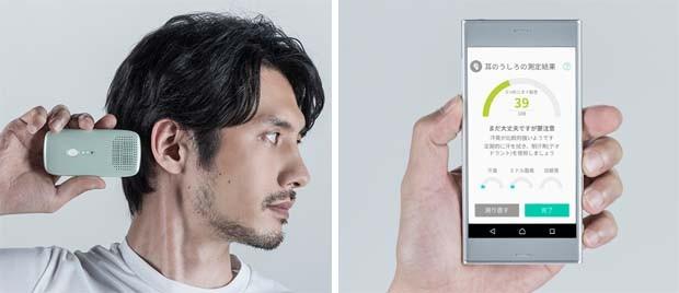 """KunKun Body, aparelho de empresa japonesa que """"mede"""" odor (Foto: Divulgação KunKunBody)"""