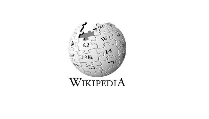 Wikipedia (Foto: Divulgação/Wikipedia)
