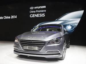 Hyundai Genesis 2015 (Foto: Divulgação)