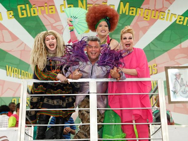 Milton Cunha contará com Elke Maravilha, Rogéria e Samile Cunha para animar ainda mais o baile (Foto: Divulgação)