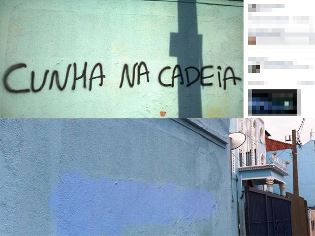 Pichação contra Eduardo Cunha, em igreja de Campinas, foi apagada (Foto: Reprodução Facebook / G1 Campinas)