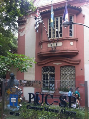 Campus da PUC em Perdizes (Foto: Kleber Tomaz/G1)