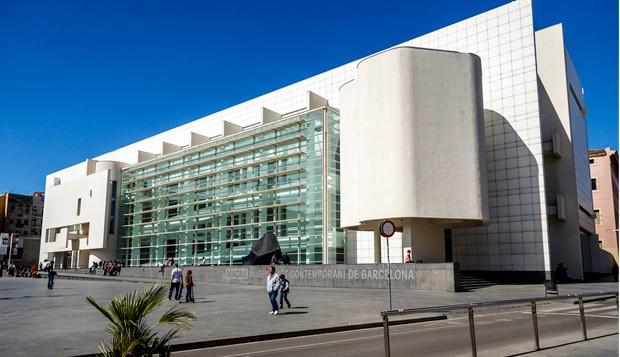 Museu de Arte Contempornea (Foto: Divulgao)
