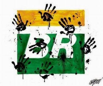 Petrobras (Foto: Arte)