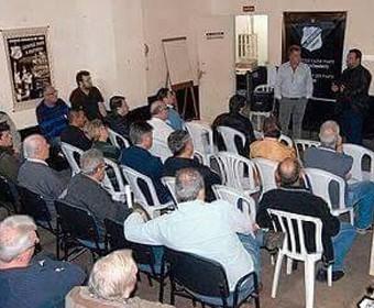 Inter de Limeira reunião conselheiros (Foto: Divulgação / Inter de Limeira)