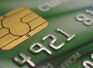 7642d8bd9d Pagar com cartão de crédito pode ficar mais caro do que com dinheiro ...