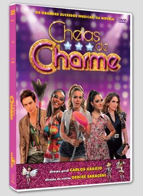 dvd (Foto: Divulgação / TV Globo)