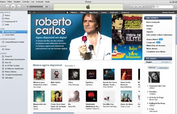 Apple lança iTunes Store no Brasil (Foto: Reprodução)