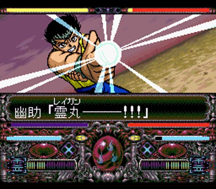 Yu Yu Hakusho: Tokubetsu Hen é considerado o melhor da série (Foto: Reprodução/SNES Mega)