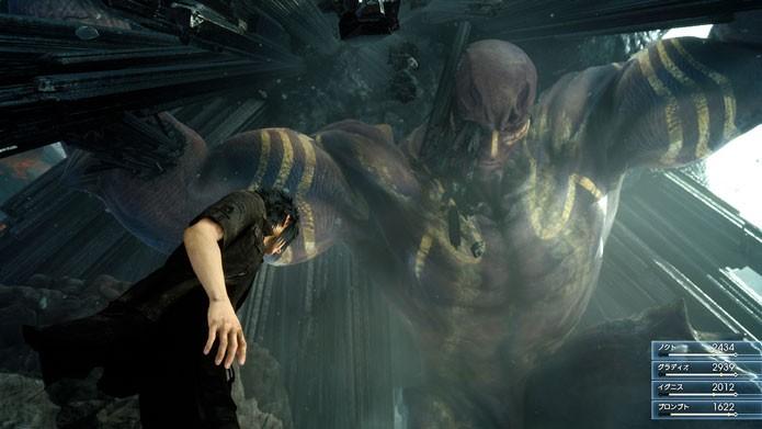 Jogamos a demo Titan de Final Fantasy XV (Foto: Divulgação/Final Fantasy Wikia)