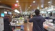 Que Mundo é Esse: a agitação e o consumismo de Seul, na Coreia do Sul