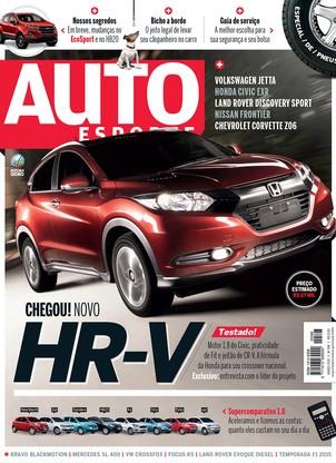 Autoesporte de março: chega novo Honda HR-V (Foto: Autoesporte)