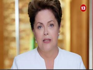 Presidente Dilma Rousseff no horário eleitoral